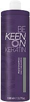 Шампунь для волос KEEN Блеск и уход (1л) -