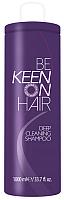 Шампунь для волос KEEN Глубокой очистки (1л) -