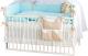 Комплект постельный в кроватку Martoo Comfy 7 (голубой/бежевый) -