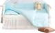 Комплект постельный в кроватку Martoo Comfy 6 (голубой/бежевый) -