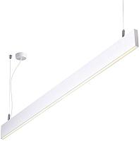 Потолочный светильник Novotech Iter 358161 -