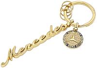Брелок Mercedes-Benz Желтое золото / B66041518 -