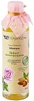 Шампунь для волос Organic Zone Эффект ламинирования для секущихся и ослабленных волос (250мл) -