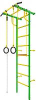 Детский спортивный комплекс Rokids Роки-1 (зеленый) -
