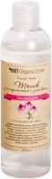Тоник для лица Organic Zone Эхинацея для нормальной и сухой кожи (250мл) -