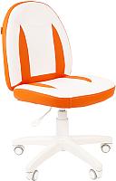 Кресло детское Chairman Kids 122 (экопремиум белый/оранжевый) -