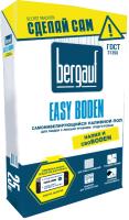 Самонивелирующаяся смесь Bergauf Easy Boden (25кг) -