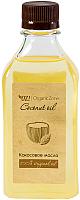 Масло косметическое Organic Zone Кокосовое (250мл) -