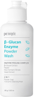 Пудра для умывания Petitfee B-Glucan Enzyme Powder Wash (80г) -