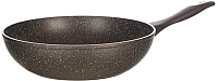 Вок Banquet Granite Dark Brown Wok 40050728B / 87295 -