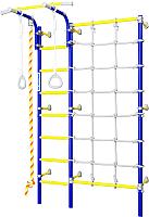 Детский спортивный комплекс Romana S3 01.31.7.06.410.04.00-28 (синяя слива) -