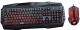 Клавиатура+мышь Qumo Esprit K18/M69 -