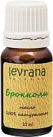 Масло натуральное Levrana Брокколи (10мл) -
