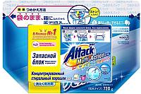 Стиральный порошок ATTACK Multi-Action концентрат с активным кислородным пятновыв. кондиц. (0.72кг) -