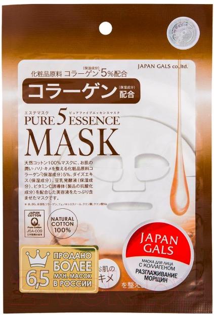 Купить Маска для лица тканевая Japan Gals, Pure5 Essence с коллагеном (1шт), Япония, Pure 5 Essential (Japan Gals)