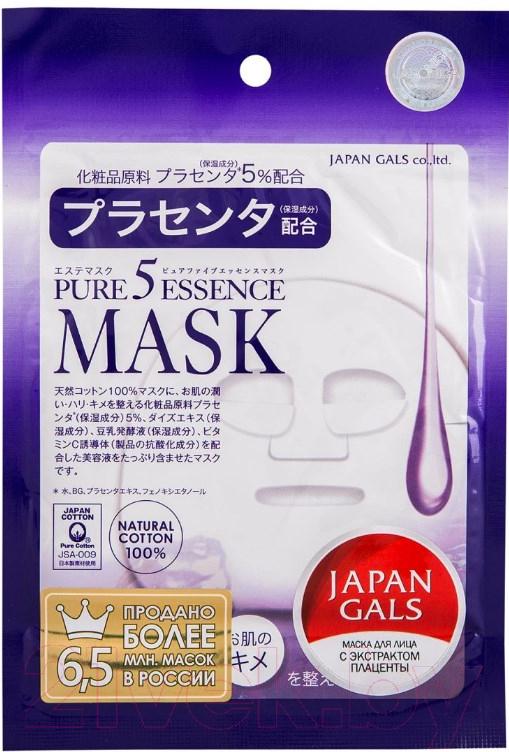 Купить Маска для лица тканевая Japan Gals, Pure5 Essence маска с плацентой (1шт), Япония