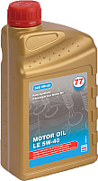 Моторное масло 77 Lubricants LE 5W40 / 700084 (1л) -