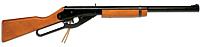Винтовка пневматическая Daisy Carbine 10 / 992010-603 -