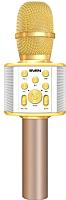 Микрофон Sven MK-950 (белый/золото) -