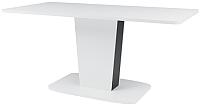 Обеденный стол Сакура Киото №28 (белый/антрацит) -