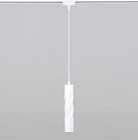 Трековый светильник Elektrostandard 50162/1 (белый) -