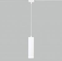 Трековый светильник Elektrostandard 50163/1 (белый) -