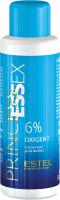 Эмульсия для окисления краски Estel Princess Essex Оксигент 6% (60мл) -