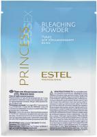 Порошок для осветления волос Estel Princess Essex (30г) -