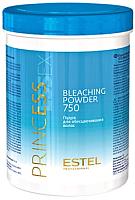 Порошок для осветления волос Estel Пудра для обесцвечивания волос Princess Essex (750г) -