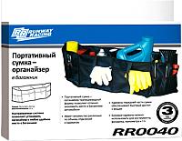 Органайзер автомобильный RUNWAY RR0040 -