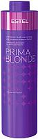 Шампунь для волос Estel Prima Blonde серебристый для холодных оттенков блонд (1л) -
