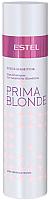 Шампунь для волос Estel Prima Blonde блеск для светлых волос (250мл) -