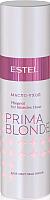 Масло для волос Estel Prima Blonde уход для светлых волос (100мл) -