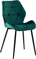 Стул Atreve Origami (зеленый/черный) -