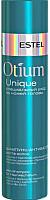 Шампунь для волос Estel Otium Unique активатор роста (250мл) -