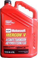 Трансмиссионное масло Ford Motorcraft Mercon V / XT55Q3M (4.73л) -