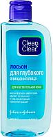 Лосьон для лица Clean & Clear Глубокого очищения для чувствительной кожи (200мл) -