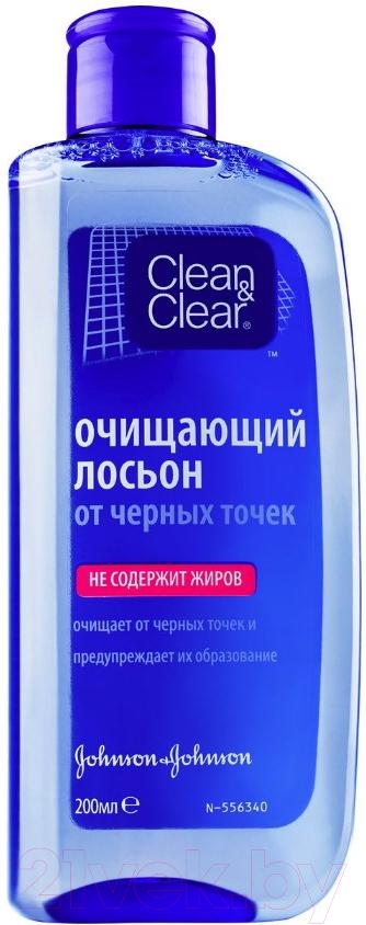 Купить Лосьон для лица Clean & Clear, Очищающий от черных точек (200мл), Франция