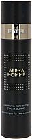 Шампунь для волос Estel Alpha Homme активатор роста (250мл) -
