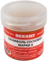 Канифоль для пайки Rexant Сосновая марки А / 09-3710-1 (20гр) -