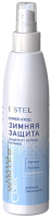 Спрей для волос Estel Curex Versus Winter защита и питание с антистатическим эффектом (200мл) -