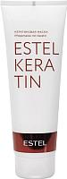 Маска для волос Estel Keratin (250мл) -