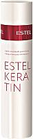 Шампунь для волос Estel Keratin (250мл) -