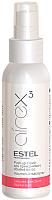 Спрей для укладки волос Estel Airex Push-Up для прикорневого объема сильная фиксация (100мл) -