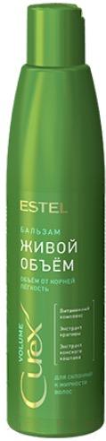 Купить Бальзам для волос Estel, Curex Volume придание объема для жирных волос (250мл), Россия