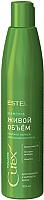 Шампунь для волос Estel Curex Volume придание объема для жирных волос (300мл) -