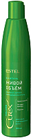 Шампунь для волос Estel Curex Volume придание объема для сухих и поврежденных волос (300мл) -