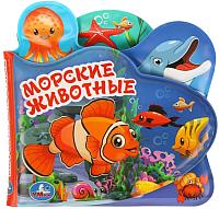 Игрушка для ванной Умка Морские животные -