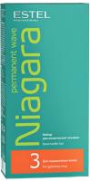 Набор для химической завивки Estel Niagara для химической завивки для окрашенных волос -