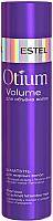Шампунь для волос Estel Otium Volume для объема жирных волос (250мл) -